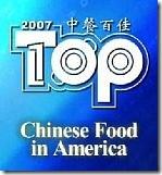 top_100_china